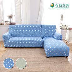【格藍】雪花甜心超彈力L型沙發套二件式(右側貴妃椅專用)