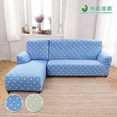 【格藍】雪花甜心超彈力L型沙發套二件式(左側貴妃椅專用)