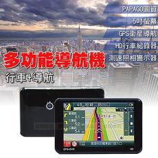 多功能導航機 行車紀錄器+衛星導航 PAPAGO圖資 贈16G記憶卡