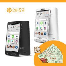 【iNO】S9銀髮旗艦4G手機黑色