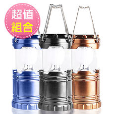 AWANA 太陽能LED伸縮露營燈(中型)x3台(三色可選)