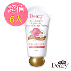 Deary媞爾妮 玫瑰Q10細白手足霜50mlx6