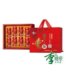 李時珍 靈芝御品人蔘精華飲8瓶禮盒x1盒
