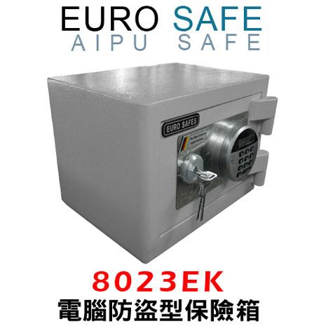 EURO SAFE防盜型電子密碼保險箱(8023EK)