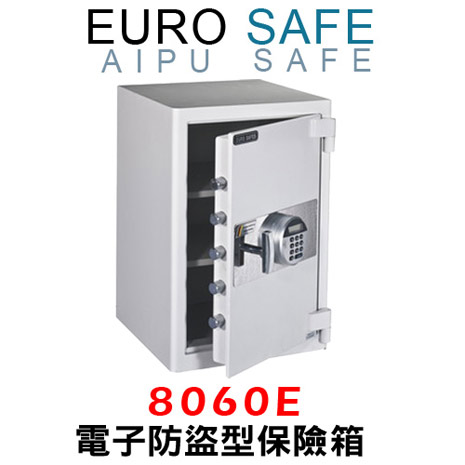 EURO SAFE防盜型電子密碼保險箱(8060E)