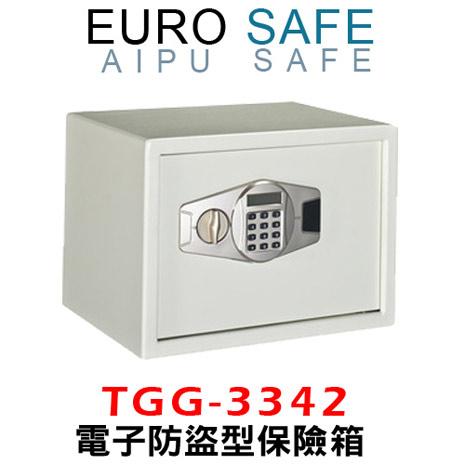 EURO SAFE防盜型電子密碼保險箱(TGG-3342)