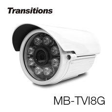 全視線 MB-TVI8G 室外日夜兩用夜視型 HDTVI 1080P 8顆紅外線LED攝影機6.0㎜