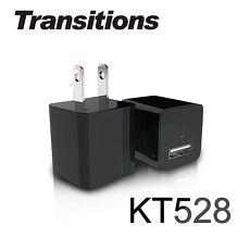 全視線 KT528 高畫質1080P微型攝影機【凱騰】