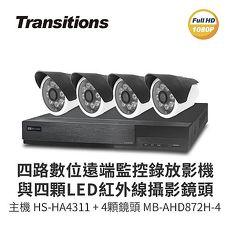 【凱騰】全視線 4路監視監控錄影主機(HS-HA4311)+LED紅外線攝影機(MB-AHD872H-4)×4 台灣製造主機+四顆6.0㎜