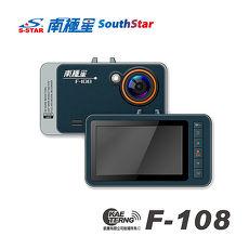 南極星 F-108 1080P WDR 高畫質行車紀錄器送16G記憶卡【凱騰】