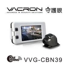 VACRON守護眼 VVG-CBN39 1080P SONY感光元件雙鏡頭行車記錄器【凱騰】