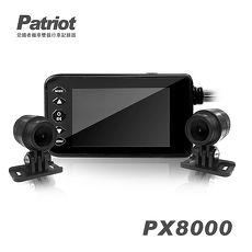 愛國者 PX8000 前後1080P高清雙鏡 SONY感光元件 F1.8大光圈 機車行車紀錄器