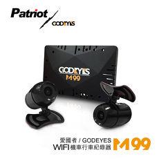 愛國者/GODEYES M99 高畫質1080P無線WIFI傳輸防水雙鏡機車行車紀錄器(隨機附16G記憶卡)