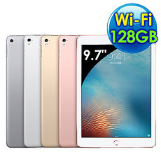 Apple iPad Pro Wi-Fi 128GB 9.7吋 平板電腦