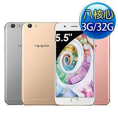 OPPO F1s 3G/32G 八核心 5.5吋 雙卡雙待 自拍美顏機