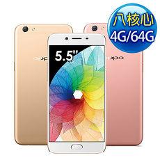 OPPO R9s 4G/64G 八核心 5.5吋 雙卡雙待 智慧型手機