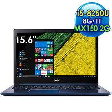 【夏季好禮送】ACER SF315-51G-51K8(i5-8250U/15.6吋FHD/8G/1TB/MX150 2G獨顯/Win 10)