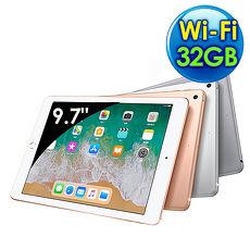 Apple iPad Wi-Fi 32GB 9.7吋 平板電腦(2018版)