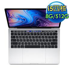 Apple MacBook Pro 銀色MR9V2TA/A 具備Touch Bar 13.3吋 筆電(i5四核心2.3GHz/8G/512GB SSD)