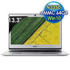 ACER Swift 1 SF113-31-C4W7 13.3吋FHD (N3350/4G/eMMC64GB/Win10)