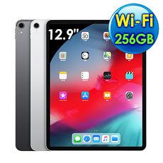 ★贈三禮★Apple iPad Pro Wi-Fi 256GB 12.9吋 平板電腦(2018版)