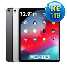 ★贈三禮★Apple iPad Pro Wi-Fi+Cellular 1TB 12.9吋 平板電腦(2018版)