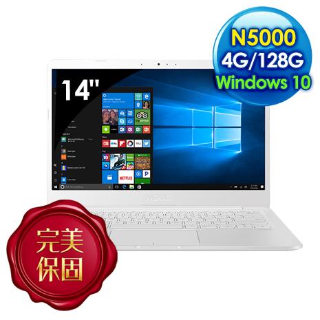 ASUS E406MA-0073GN5000 (14吋/N5000/4G/128GB/Win10)