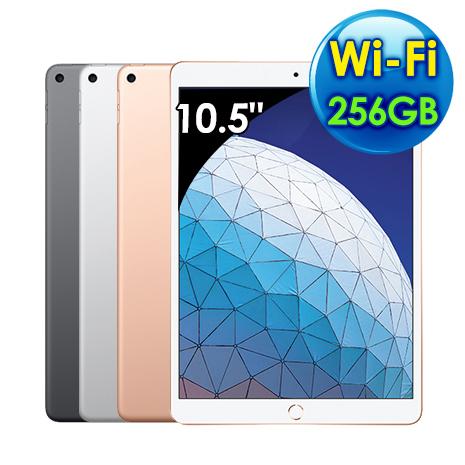 Apple iPad Air 3 Wi-Fi 256GB 10.5吋 平板電腦(2019版)太空灰色