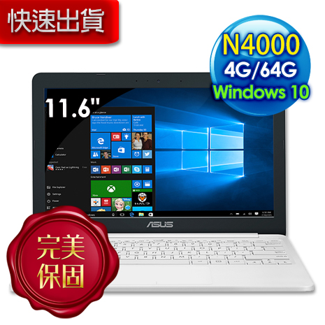 ASUS Laptop E203MA-0091AN4000 珍珠白 (11.6吋/N4000/4G/64GB EMMC/Win10)