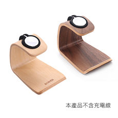 SamDi Apple Watch 創意木質手錶底座手機支架 (兩款可選)
