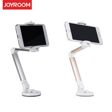 JOYROOM ZS125 多功能摺疊鋁合金支架 (兩色可選)