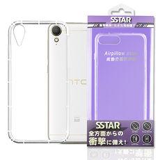 SSTAR HTC Desire10 lifestyle/Desire 825 氣墊空壓防摔手機殼