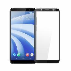 SSTAR全膠滿版 (HTC) U12 Life (6吋) 鋼化日規玻璃保護貼/黑色