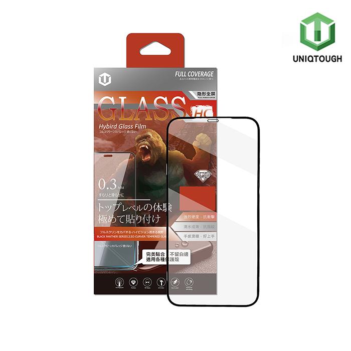 UNIQTOUGH iPhone12/12 Pro (6.1吋) 2.5D 金剛亮面全膠滿版日規鋼化玻璃保護貼-黑