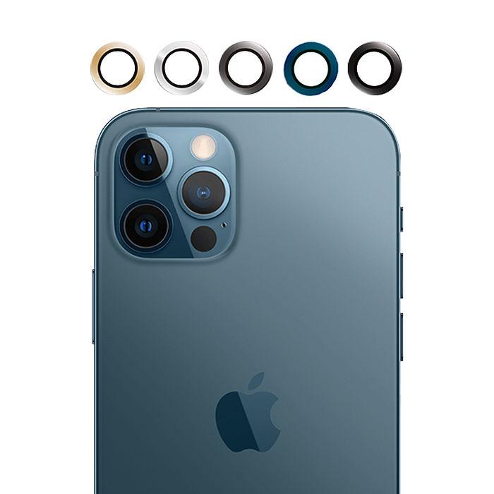 【SHOWHAN】 iPhone12 Pro Max 鋁合金鋼化玻璃金屬鏡頭環(五色可選)時尚黑