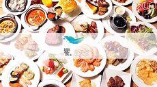 全台可用饗食天堂平日午餐券一套四張