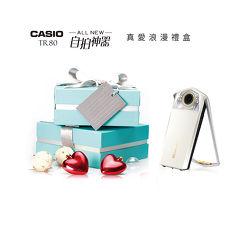 CASIO TR80【相機美人】真愛浪漫禮盒版 白色 公司貨