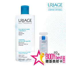 Uriage 優麗雅 全效保養潔膚水(正常偏乾性肌膚)  500ml+8ml (APP)