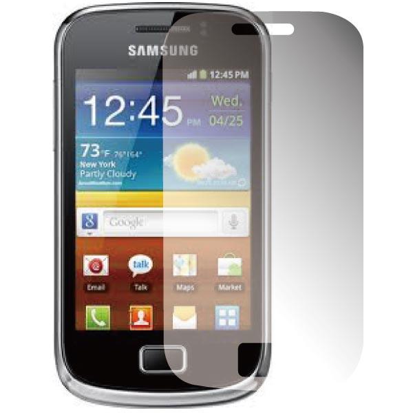 ZIYA  SAMSUNG Galaxy Mini 2 S6500 抗反射(霧面)保護貼 (AG)  - 2入