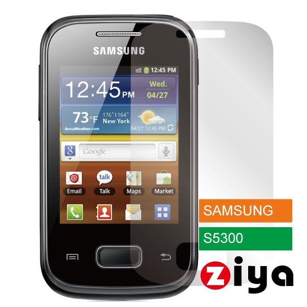 ZIYA Samsung Galaxy Pocket S5300  抗刮亮面螢幕保護貼 - 2入
