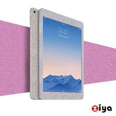 [ZIYA] Apple iPad Air 1 / 2 粉鑽機身保護貼 (閃耀奪目 Bling Bling)