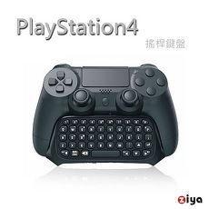 [ZIYA] PS4 遊戲手把/遙控手把 輸入鍵盤