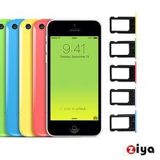 [ZIYA] Apple iPhone 5C SIM 卡托 強化塑膠卡托 (卡槽)