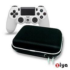 [ZIYA] PS4 手把硬殼包( 戰鬥款)