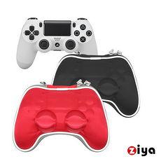 [ZIYA] PS4 手把硬殼包(無敵款)