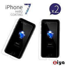 [ZIYA] Apple iPhone7 4.7吋 抗刮螢幕保護貼 高透增亮款 (2入)