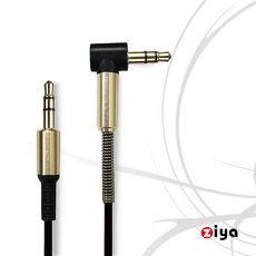 [ZIYA] 音源對接接線 3.5mm 二環三極 金屬彈簧線材 L彎頭款 暗黑色