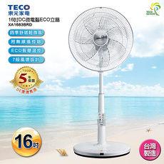 TECO東元   iFans 16吋DC節能遙控立扇電扇 XA1683BRD- 福利品