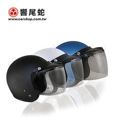 【響尾蛇原廠】HS-85  安全帽帽簷式行車記錄器+安全帽