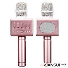 SANSUI山水 藍牙喇叭 無線K歌神麥(SB-K66玫瑰金)